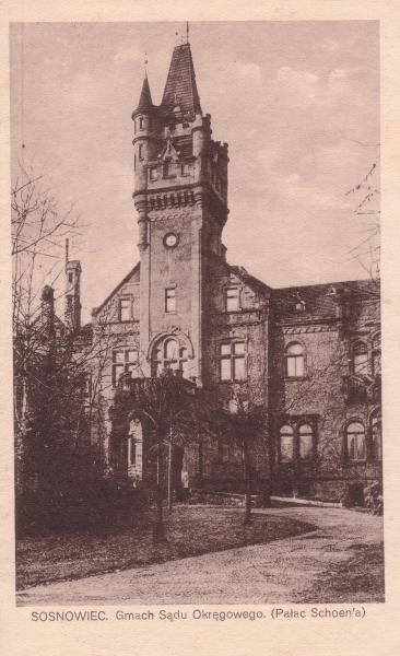87 - Sosnowiec, Gmach Sądu Okręgowego