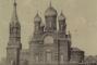 38 - Sosnowiec Cerkiew