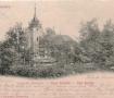 11 - Sosnowiec, Stary kościół