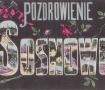 3 - Sosnowiec, Pozdrowienie z Sosnowca
