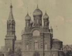 Sosnowiec Cerkiew - Kolejna pocztówka w galerii